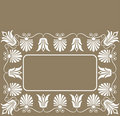 Background flower frame, elements for design, vector Royalty Free Stock Photo