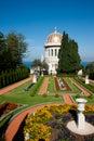 Baha'i Gardens Royalty Free Stock Photos