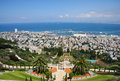 Bahai gardens in Haifa, Israel Stock Photo