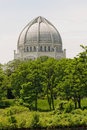 Bahai house in evanston illinois Stock Image