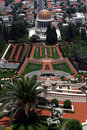 Bahai temple & gardens Royalty Free Stock Photo