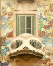 Balcony of Casa Batllo in Barcelona Royalty Free Stock Photo