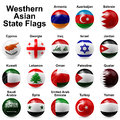 Ball flags western asian state shape Royalty Free Stock Images