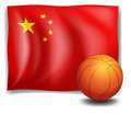 A ball in front of the chinese flag illustration on white background Royalty Free Stock Photos