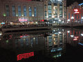 Baltimore Reflection at Night Royalty Free Stock Photo