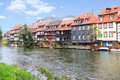 Bamberg town hall on the bridge germany Royalty Free Stock Photography