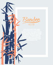 Bamboo bunch and leaves, chinese style painted card design template, background with copy space. Royalty Free Stock Photo