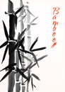 Bamboo sumi-e ink painted card Royalty Free Stock Photo