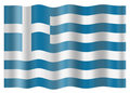 Bandeira de Greece Fotos de Stock Royalty Free