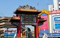 Bangkok, Thailand: Chinatown Ceremonial Gate