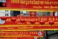 Bangkok, Thailand: Chinatown Holiday Decorations