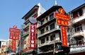 Bangkok, Thailand: Chinatown Signs