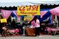 Bangkok, Thailand: Outdoor Massage Spa Royalty Free Stock Photos