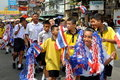 Bangkok, Thailand: Student Parade on Khao San Rd Royalty Free Stock Photography