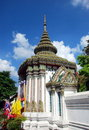 Bangkok, Thailand: Wat Po Mondop Royalty Free Stock Photo