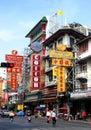 Bangkok, Thailand: Yaowarat Rd in Chinatown