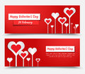 Banner design for Valentine's Day Royalty Free Stock Photo