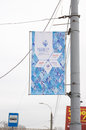 Banner hung on poles streets during the paralympic torch relay tver russia march passes through all eight Stock Images