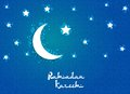 Banner with moon, star for Ramadan celebration.
