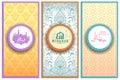 Banner template for Eid with message in Arabic Urdu meanig Ramadan Mubarak