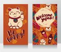 Banners for asian travels with traditional japanese souvenir - maneki neko Royalty Free Stock Photo