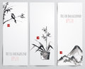 Banners with bamboo, orchid and bird Royalty Free Stock Photo
