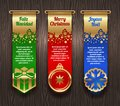 Banners with Christmas greetings and signs Stock Photos
