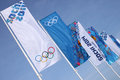 Banners in olympic park sochi russia february at sochi xxii winter games Royalty Free Stock Image
