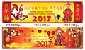 Banners for the Year of the rooster, Chinese New Year 2017. Royalty Free Stock Photo