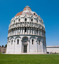 The Baptistry of the Cathedral of Pisa Royalty Free Stock Photography
