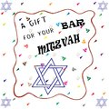 Bar Mitzvah card hand drawn Royalty Free Stock Photo