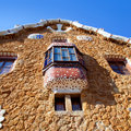 Barcelona park Guell fairy tale mosaic house Stock Photos