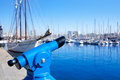 Barcelona port marina with blue telescope Stock Photo