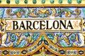 Barcelona sign Royalty Free Stock Photo