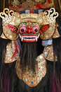 Barong the benevolent beast Royalty Free Stock Photos