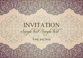 Baroque invitation patina antique gold on beige background Royalty Free Stock Photography
