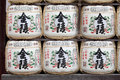 Barrels of japanese sake kotohira japan july at konpira hachiman gu shrine at july in kotohira japan old custom is to donate to Royalty Free Stock Image