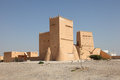 Barzan tower in doha qatar the historic middle east Royalty Free Stock Image