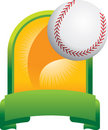 Baseball trophy Stock Photography