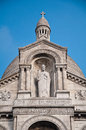The basilica of the sacred heart of jesus on montmartre in paris france Royalty Free Stock Images