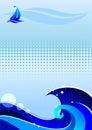 Bateau de mer de logo de fond Image stock