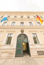 Bavarian interior ministry with flags Royalty Free Stock Photo