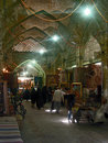 Bazaar in Mashad Royalty Free Stock Photos