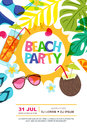 Beach party vector summer poster design template. Sun, palm leaves and cocktails doodle illustration. Royalty Free Stock Photo