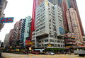 Beaucoup de gratte ciel haut sur la grand rue de hong kong chine Photo libre de droits