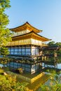 Beautiful Architecture at Kinkakuji Temple (The Golden Pavilion) Royalty Free Stock Photo