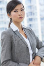 Beautiful Asian Chinese Woman or Businesswoman Stock Photos
