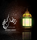 Beautiful background on the occasion of the Muslim holy month of Ramadan