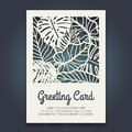 Beautiful card with palm tree leaves. Rain forest motif.