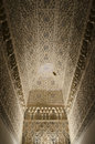 Beautiful carved plaster ceilings alcã zar Stock Image